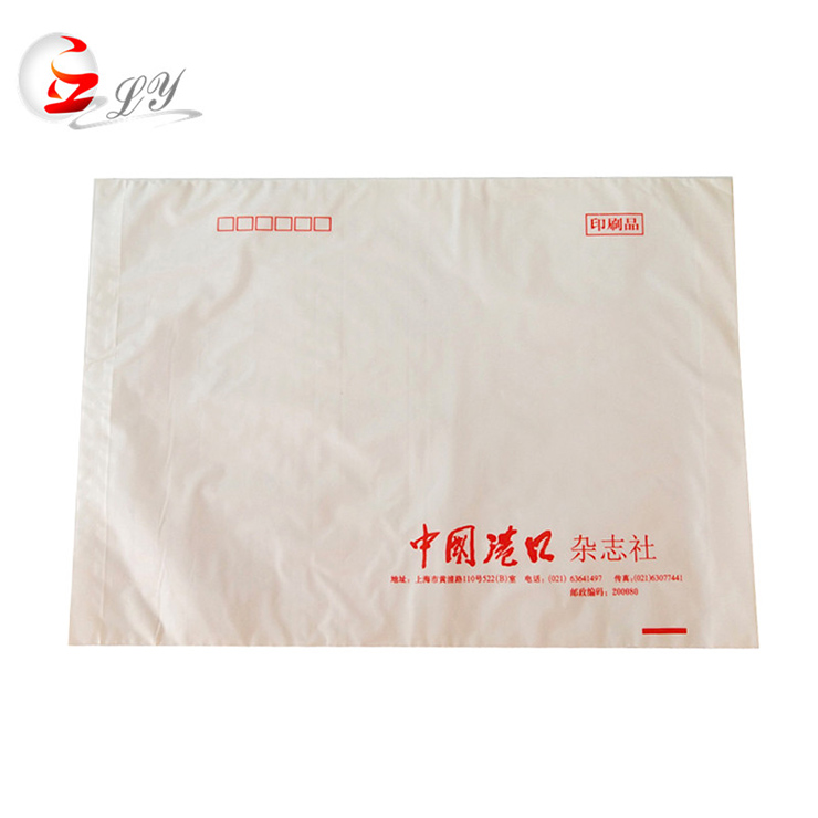 """7/"""" x 10/"""" Clear Reclosable Poly Plastic Bags 2000 Pieces 2 Mil"""