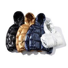 Klaar Om Mens Winter Korte Hooded Warm Padded Shiny Bubble <span class=keywords><strong>Jas</strong></span>
