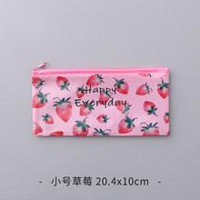 1 шт., Корейская мультяшная креативная сумка с фруктовыми сетками на молнии, Студенческая сумка для хранения, пенал, канцелярские школьные о...(Китай)
