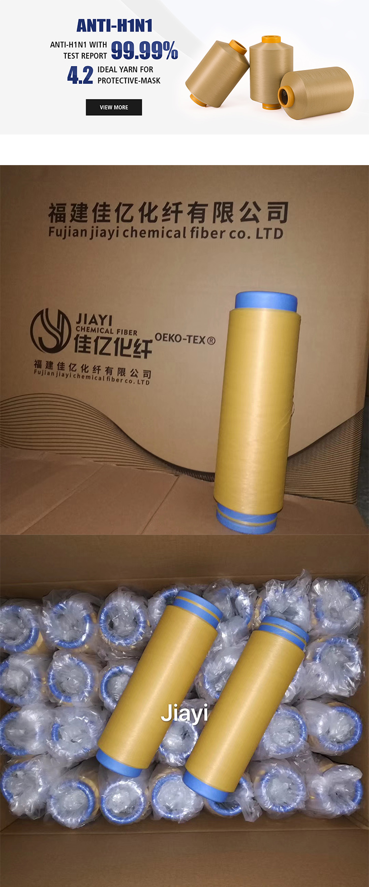 Wholesale high quality anti bacterial copper infused nylon fiber DTY yarn