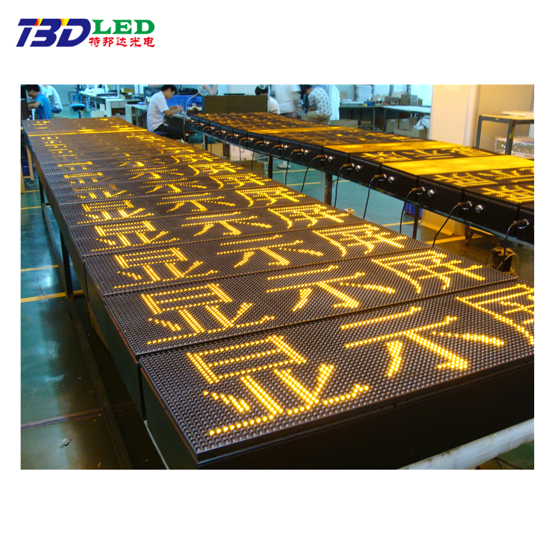 Shenzhen Factory Price Amber color outdoor led message sign programmable led sign