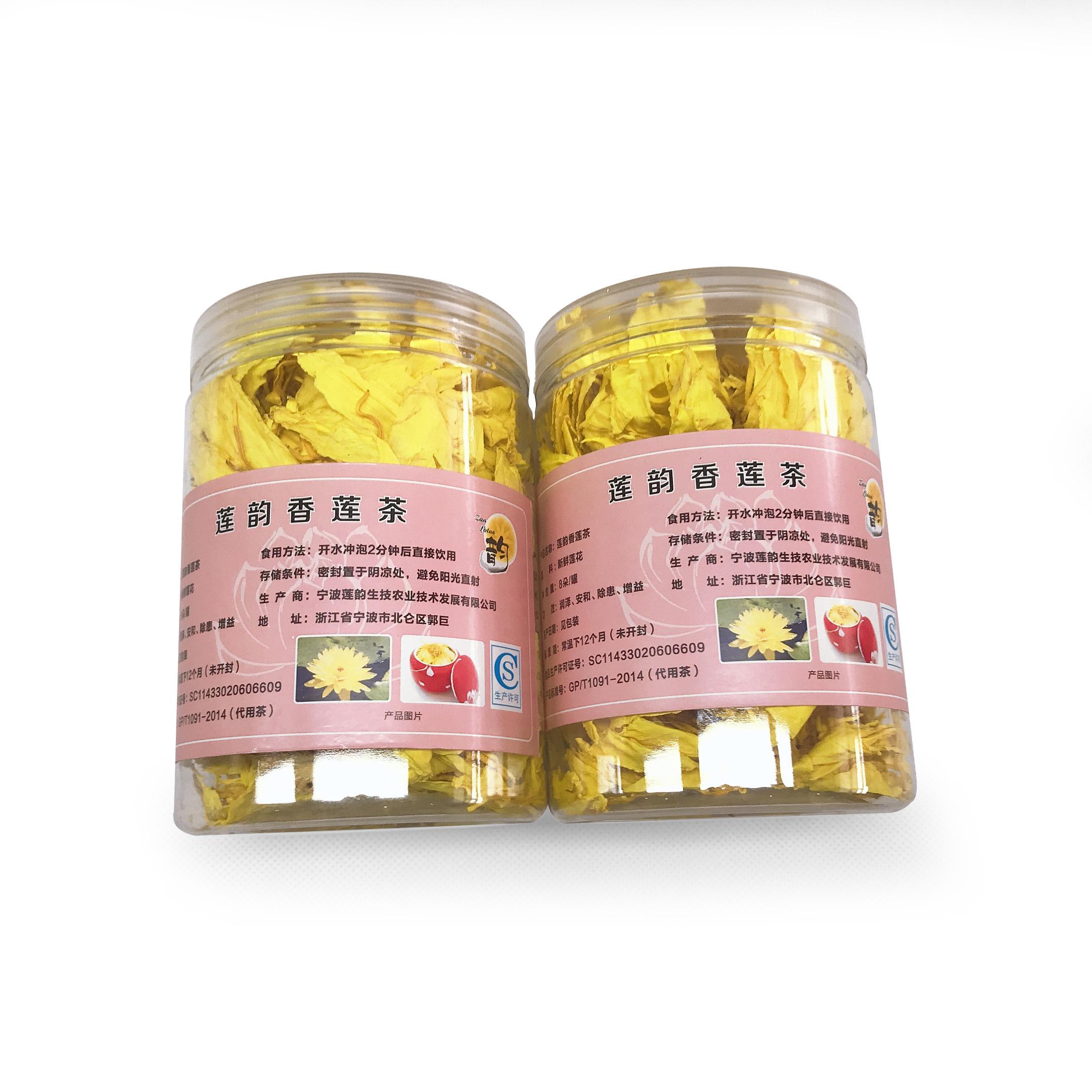 Nutritive lotus flower tea Lotus leaf tea yellow tea - 4uTea | 4uTea.com