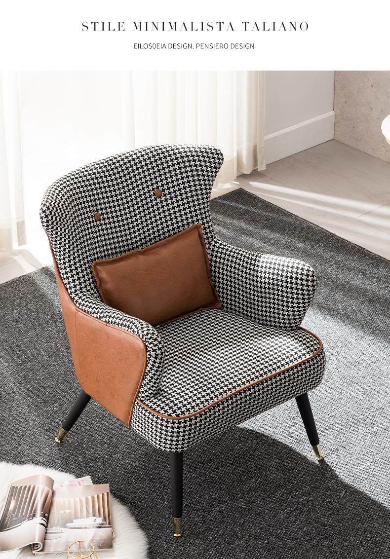 Simple and modern Lounge Chair Single Sofa Living Room Balcony Creative Furniture Luxury Tiger Chair