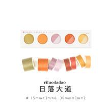 JIANWU 8 шт./компл., одноцветная клейкая лента для раскрашивания Соли серии «сделай сам», базовый декор, изоляционная лента, школьные канцелярск...(Китай)