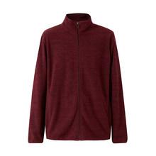 Metersbonwe зимняя куртка с капюшоном мужские теплые кардиганы мужские высококачественные модные мужские пальто куртка для скейтборда(Китай)
