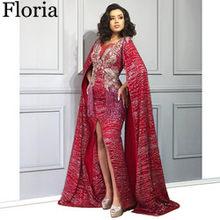 Размера плюс красный мусульманское вечернее платье арабский официальный Вечерний платье فساتين سهرة вечернее платье Для женщин платье для...(Китай)