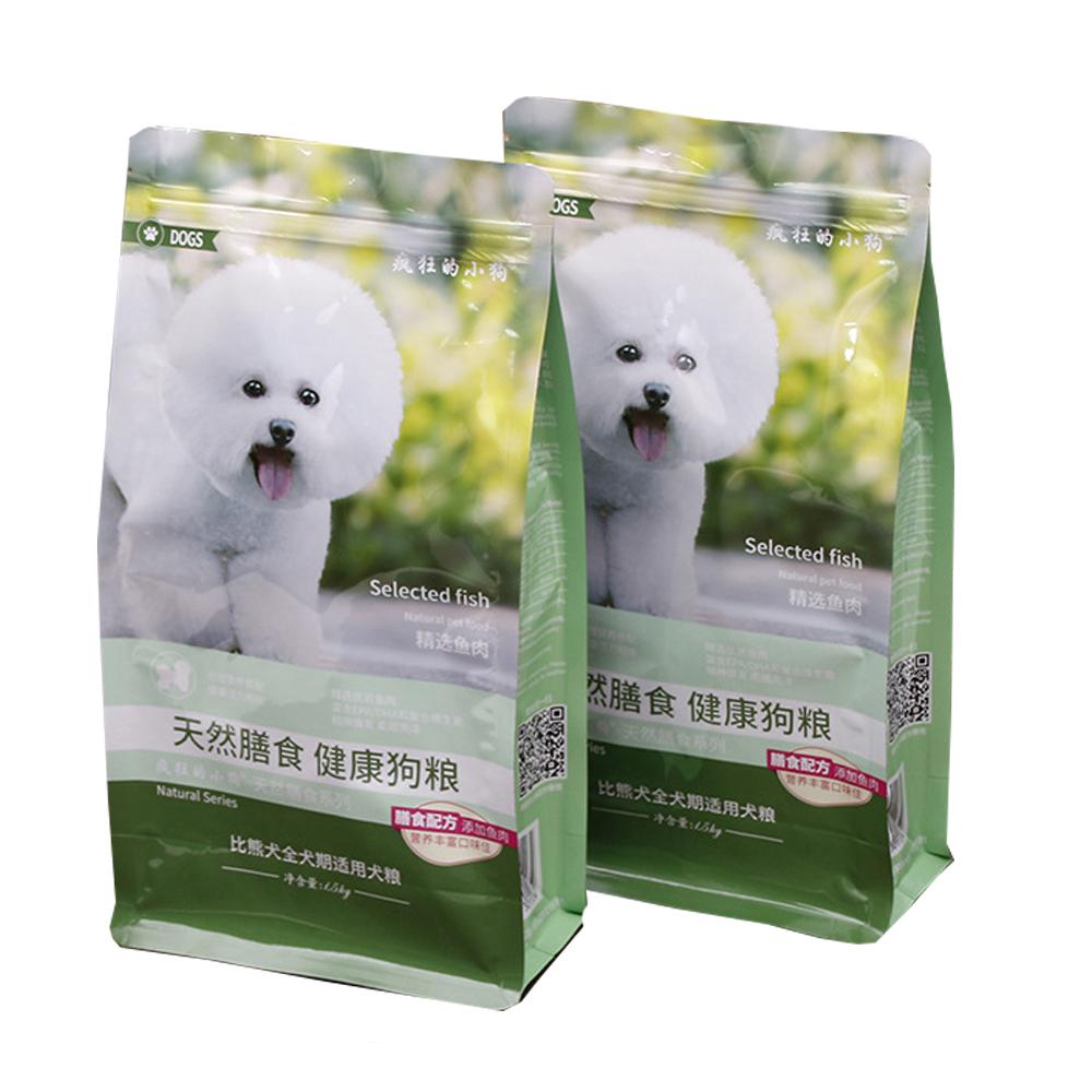 Portátil para mascotas perro comida tratar bolsa/pet/comida de perro bolsa con cierre de cremallera/grado 2 lado sello pet bolsa ziplock