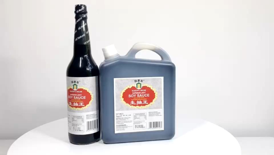 Sauce Produkt Typ Licht Sojasauce Organischen Tamari Sauce Für Großhandel