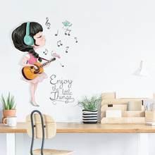 Красивая музыкальная наклейка для девочек на гитаре, 3d украшение для детской комнаты, Kawaii, декор для спальни для маленьких девочек, наклейки...(Китай)