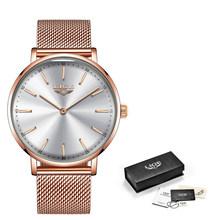 Женские повседневные кварцевые часы LIGE, розовое золото, белый цвет, наручные часы для девушек, 2020(China)