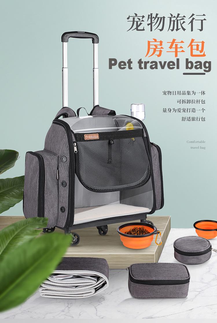 Hot Sale Tas Ransel Komputer Anjing dengan Keluar 2 Ransel Harga