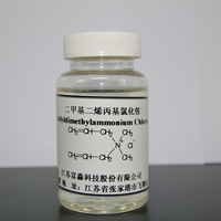 DADMAC DMDAAC water treatment chemical and fixing agent