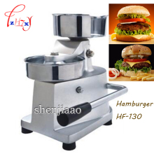 1pc 130 MM edelstahl Burger Druck HF-130 manuelle Burger Patty Maker, Hamburger Form, Burger Presse Maschine
