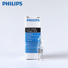 Philips 6V 12V 24V 10W 20W 100W 150W 7388 7724 7387 7158 G4 lamp beads microscope bulb instrument bulb equipment bulb