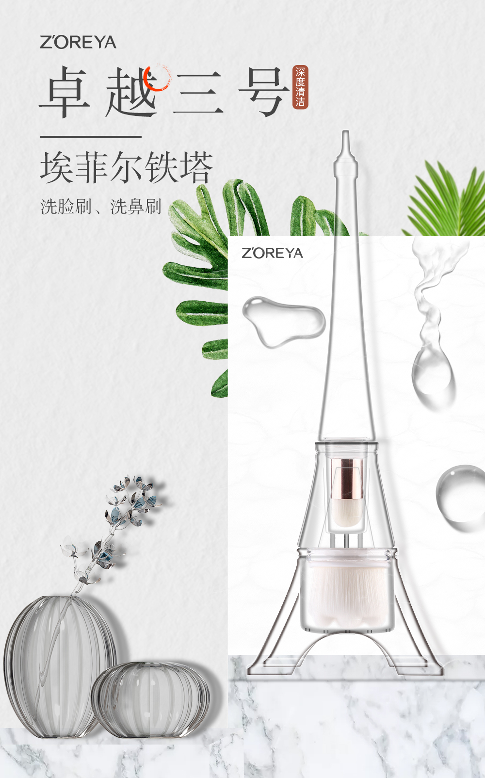 2 in 1 multi-functional Eiffel Tower makeup brush new patent product maquillage