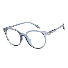 SO & EI модные ультралегкие женские очки, оправа для украшения ногтей, прозрачные линзы, очки для мужчин, оправа для оптических очков(Китай)