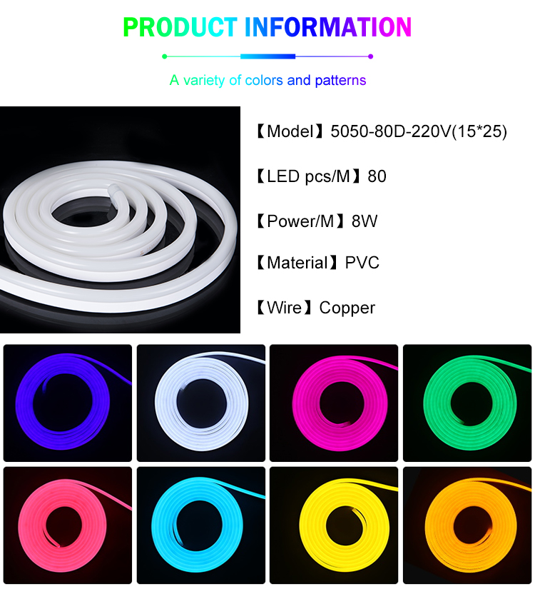 Manufacturer 220V 5050 RGB color changing RGB home office wall decoration rope flex led neon