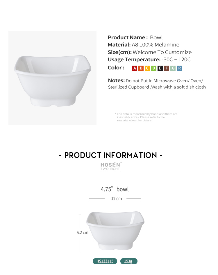 China Melamine White Square 4.75 Inch Fruit Salad Bowl, High Quality Plastic Airline Salad Bowl Sets