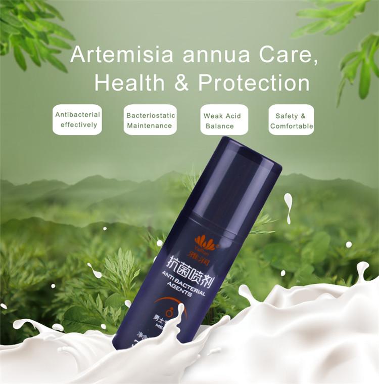 Haijie Mannelijke Antibacteriële Spray Voor Anus Geslachtsdelen Schoonmaken
