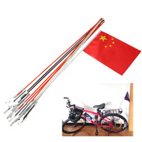 N132 Hot Products Top Quality Low MOQ Advertising Atv Flag Factory from China