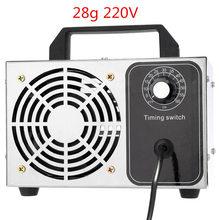 28 г/24/g10g генератор озона 220 В озоновая машина очиститель воздуха дезодорирование дезинфекции и стерилизации(Китай)
