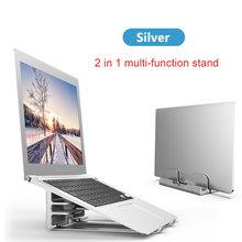Многофункциональная подставка для ноутбука из алюминиевого сплава подставка для ноутбука держатель для Macbook Air Pro 15 Lenovo Противоскользящий к...(Китай)