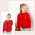 New Autumn Children'S Cardigan Sport Casual Wear High Quality Girls' Clothing Set