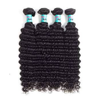 Namibia processed 4 bundle original 10a 12inch short human weave raw brazilian virgin unprocessed hair