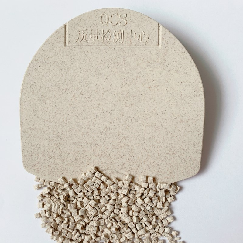 <strong>PP</strong> P1035 WT001 high-rigidity heat-resistant <strong>pp</strong> plastic raw material injection-molded food-grade, degradable grain fiber