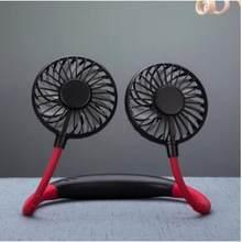 Мини-вентилятор ручной работы, портативный мини-вентилятор с цветными лампами, два вентилятора, висящий вокруг шеи для спорта(Китай)