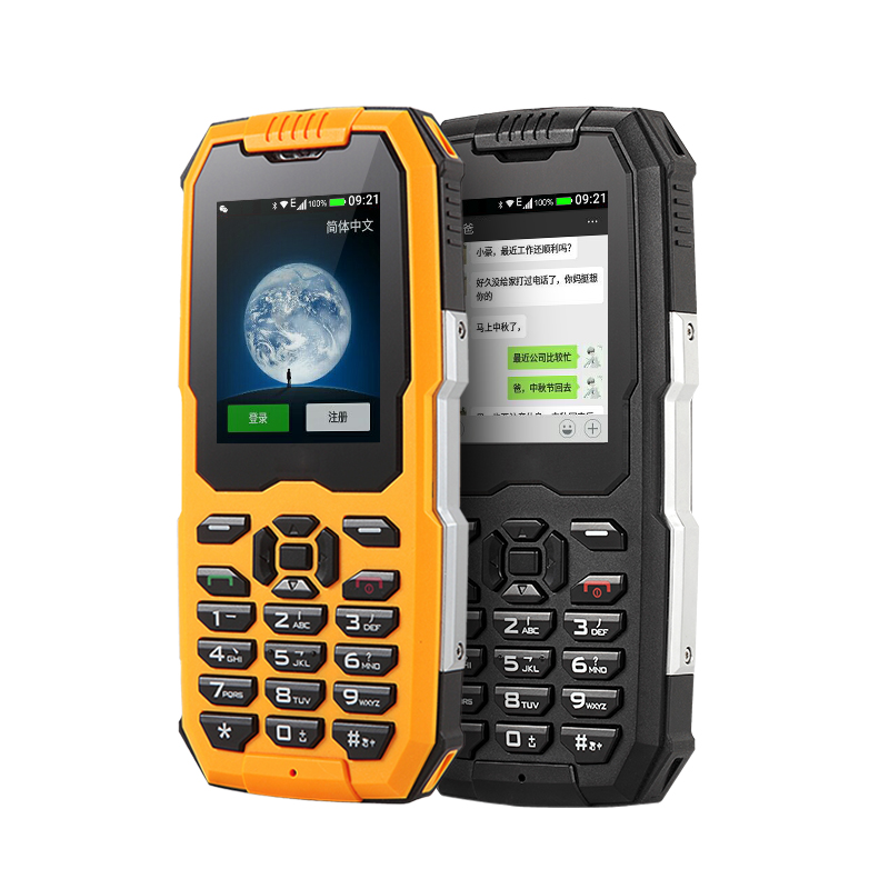 <strong>Dual</strong> <strong>sim</strong> card wifi mobile phone 4G <strong>LTE</strong> 2.4&quot; FM GPS WIFI IP68 explosion-proof approved rugged smartphone