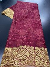 Кружевная ткань NIAI для женщин, кружевная ткань из тюля и тюля, 5 ярдов, с вышивкой, в нигерийском стиле, 2020(Китай)