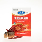 Food Seasoning Supplier Ample Supply And Prompt Delivery Food Seasoning Special Food Halal Spicy Crayfish