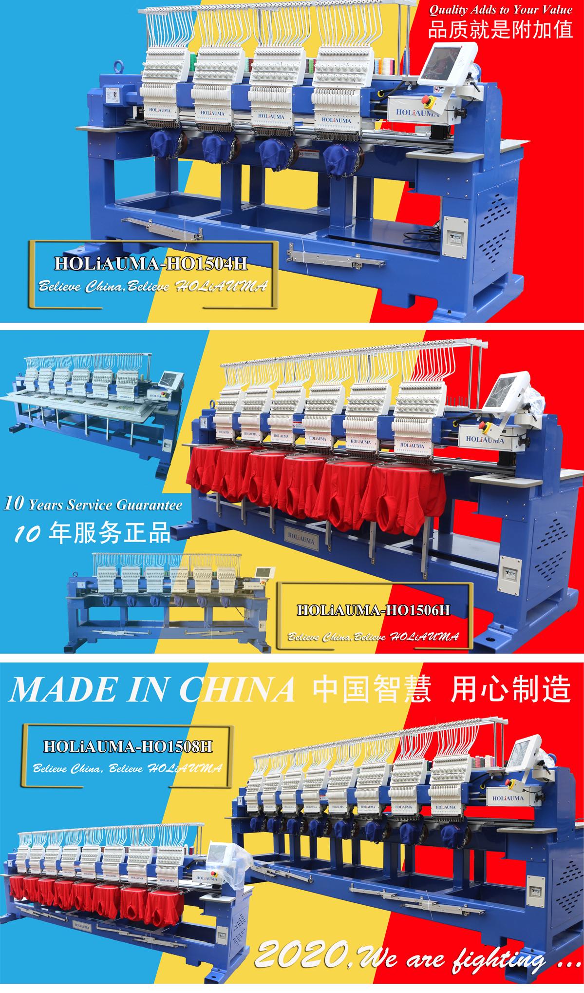 Frete grátis máquina de bordar multi cabeça melhor dahao A18 15 agulha 8 cabeça máquina de bordar computadorizada preço barato para a venda