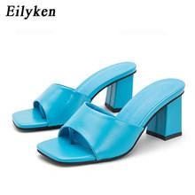 Eilyken/Элегантные женские летние модельные туфли; Высококачественные удобные дизайнерские Шлепанцы из искусственной кожи с открытым носком; ...(Китай)