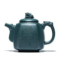 Yixing teapot,Green purple clay teapots 525ML