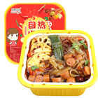 MuZiLiangPin Self heating Hot pot fast food snacks Mini instant noodle