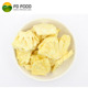 LUJIA FDFOOD brand 5-7mm/slice freeze dried fruit bulk packing 10kg freeze dried pineapple