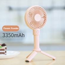 1 шт. ручной мини-вентилятор USB зарядка долгий срок службы батареи тихий портативный для настольного электрического вентилятора с кронштейн...(Китай)