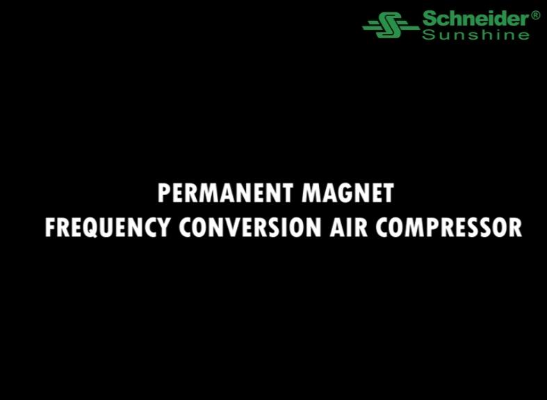 ऊर्जा की बचत 20% 40HP30KW कंप्रेसर विनिर्माण सामान्य औद्योगिक उपकरण एयर कंप्रेसर गैस कंप्रेसर