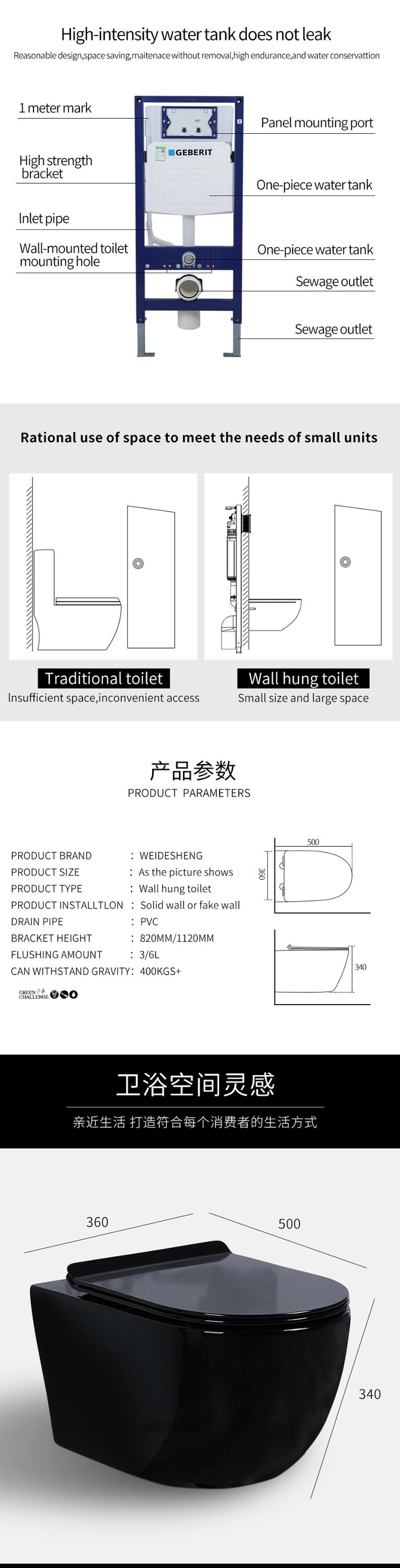 First process matt black color wall hung toilet ceramic rimless toilet one piece toilet for wc