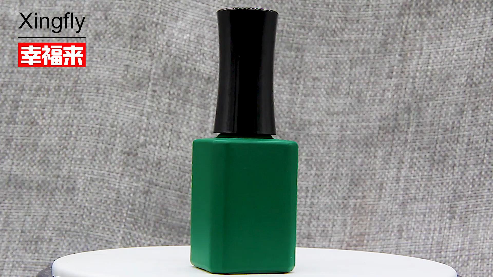 12ML Empty Nail Polish Bottle With Cap empty nail polish glass bottle