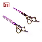Stainless Steel hair trimmer barber special hairdressing scissors