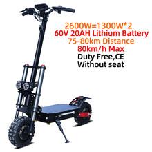 JS складные электрические скутеры мощный 1600 Вт * 2 мотора Электрический скейтборд 11 дюймов внедорожные шины Escooter Monopattino Elettrico(Китай)