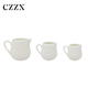 Different sizes wholesale sublimation white porcelain dairy milk creamer mug for family