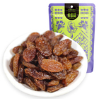 Xinjiang Seedless Whole Shape and Sweet Taste Dry Red Raisin