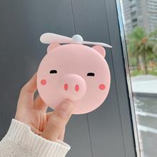 1 шт. светодиодный заполняющий светильник косметическое зеркало красивый Карманный вентилятор USB зарядка ручной маленький вентилятор с зер...(Китай)