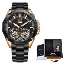 Мужские механические часы LIGE 2020, автоматические часы с двойным турбийоном, водонепроницаемые стальные часы(Китай)