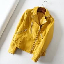 Женская желтая байкерская куртка из искусственной кожи на молнии в байкерском стиле(Китай)