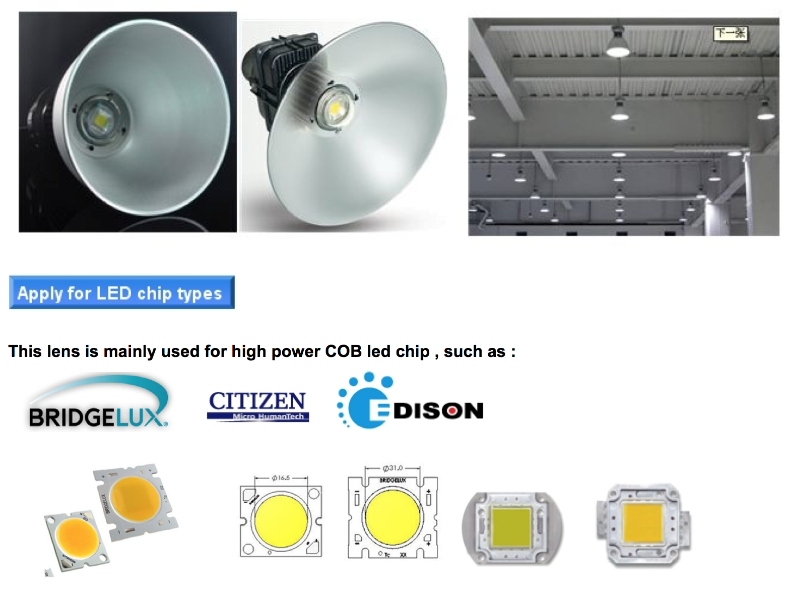 HB66-60 60 degree COB LED high bay light lens 66mm for CXA3050 CXB3590